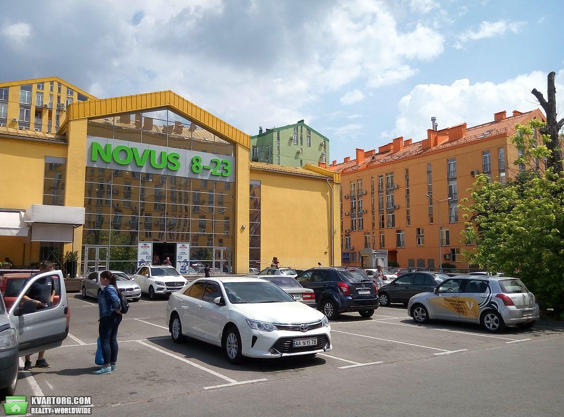 продам 1-комнатную квартиру. Киев, ул.Регенераторная 4. Цена: 44300$  (ID 2116402) - Фото 8