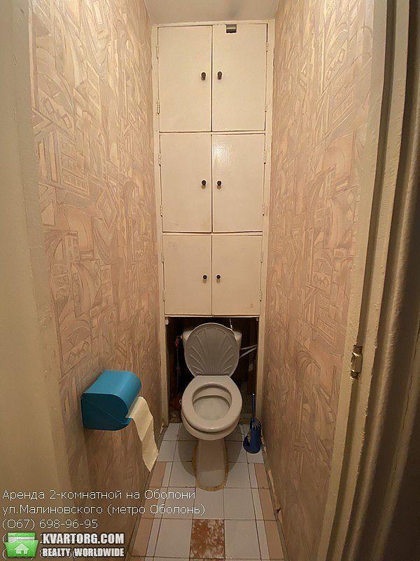 сдам 2-комнатную квартиру Киев, ул. Малиновского 7 - Фото 8