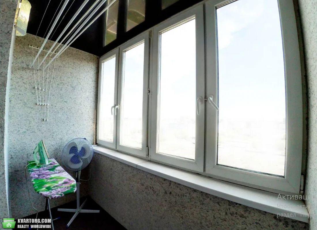 сдам 1-комнатную квартиру Киев, ул. Стадионная 6 - Фото 10