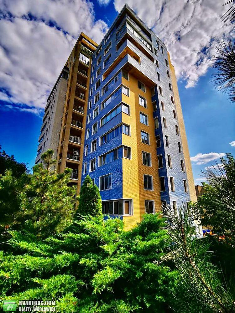 продам 3-комнатную квартиру Днепропетровск, ул.Карла Маркса - Фото 2