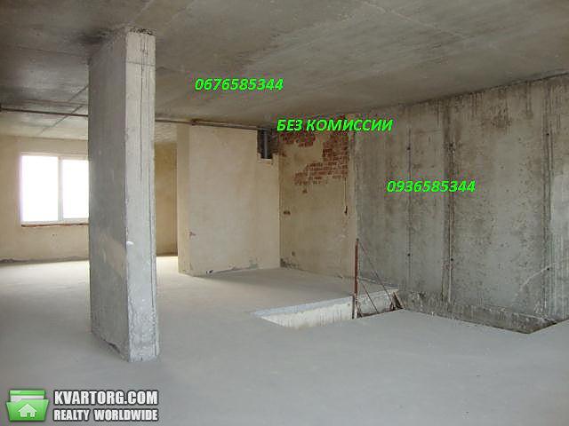 продам офис Вишневое, ул.Европейская 31а - Фото 9