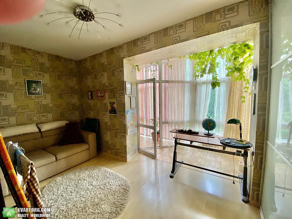 продам 3-комнатную квартиру Днепропетровск, ул.Карла Маркса 001 - Фото 3