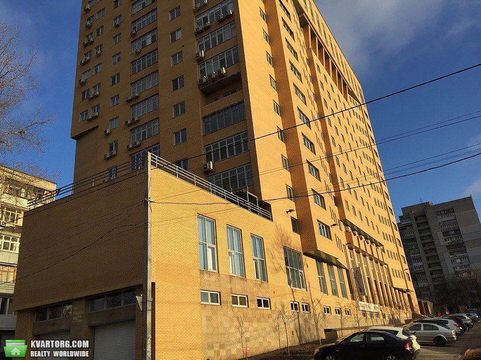 продам 4-комнатную квартиру Днепропетровск, ул.Гусенко - Фото 3