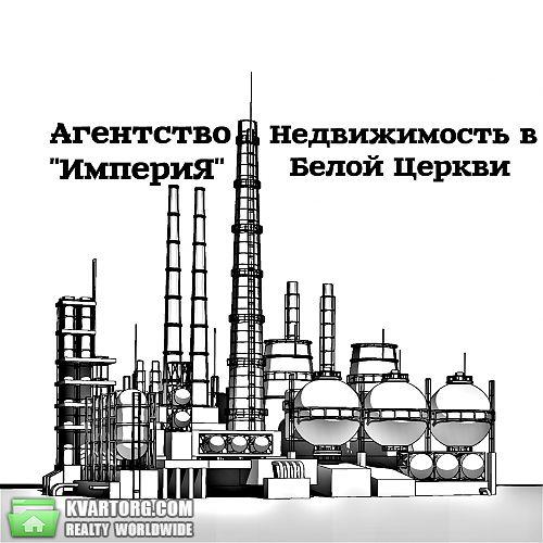 продам нежилой фонд Киевская обл., ул.Гайок 1 - Фото 1