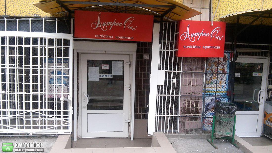 сдам помещение. Киев, ул. Краснопартизанская . Цена: 640$  (ID 1900616) - Фото 4