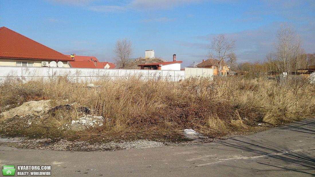 продам участок Киев, ул.Центральная - Фото 2