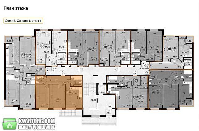 продам 2-комнатную квартиру. Киев, ул.Практичная . Цена: 60000$  (ID 2112452) - Фото 3