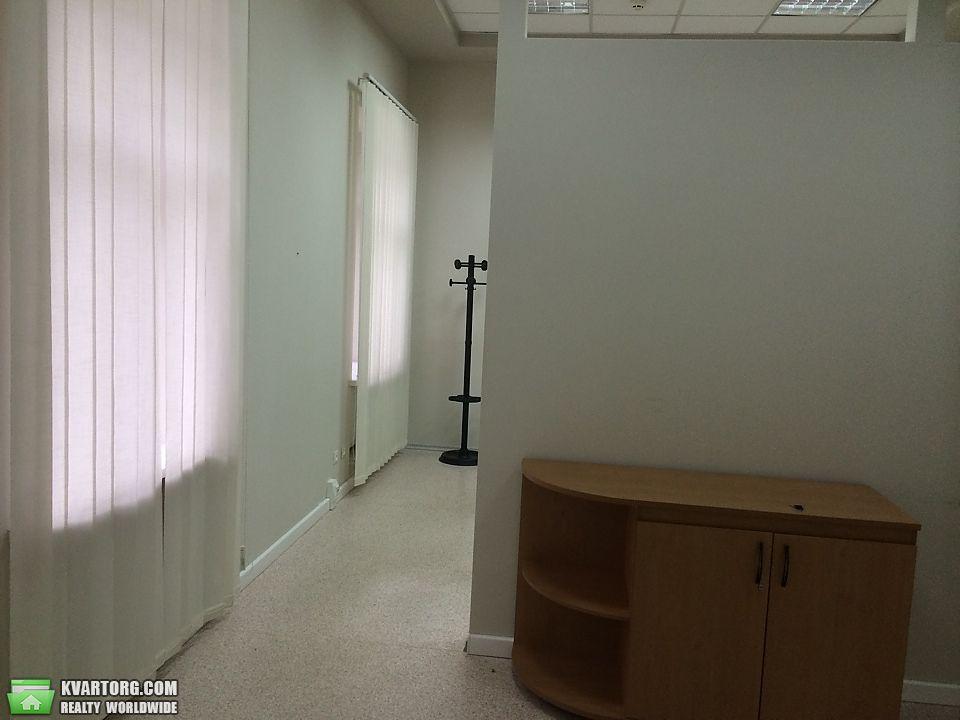 сдам офис. Одесса,  центр Одессы офис - фото 3