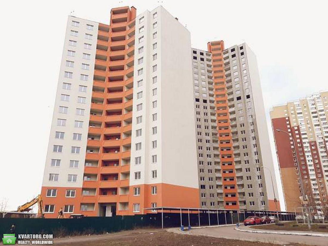 продам 1-комнатную квартиру Киев, ул. Милославская 18а - Фото 1