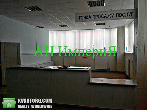 сдам офис Киевская обл., ул.Привокзальная 32а - Фото 2