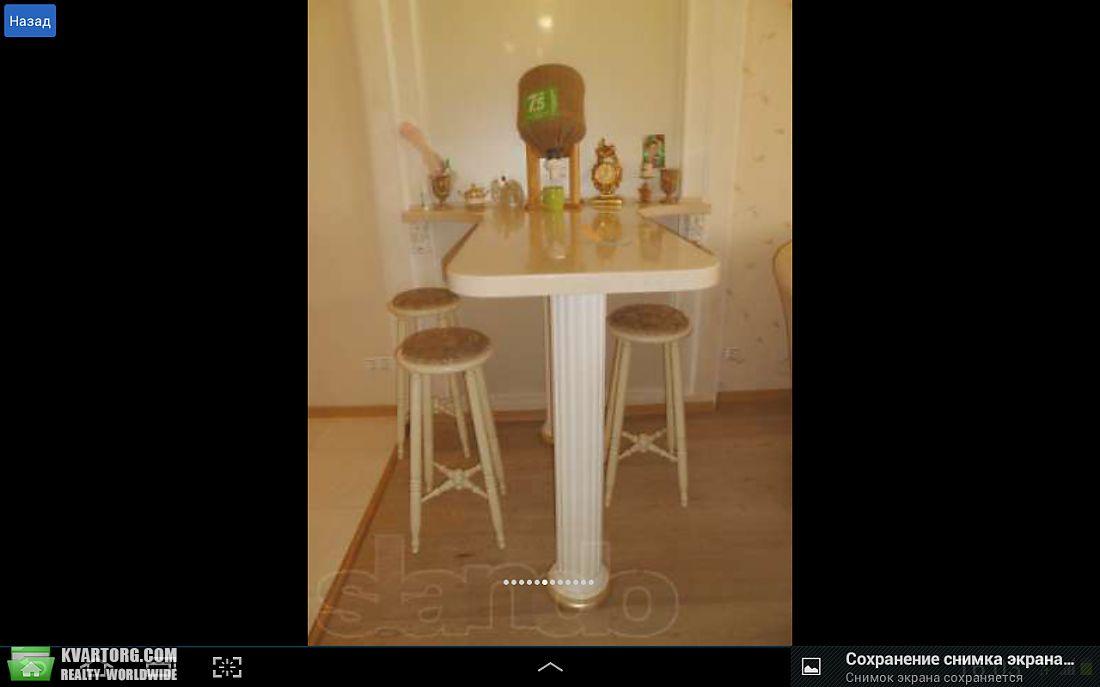 продам 3-комнатную квартиру Днепропетровск, ул.суворова - Фото 5