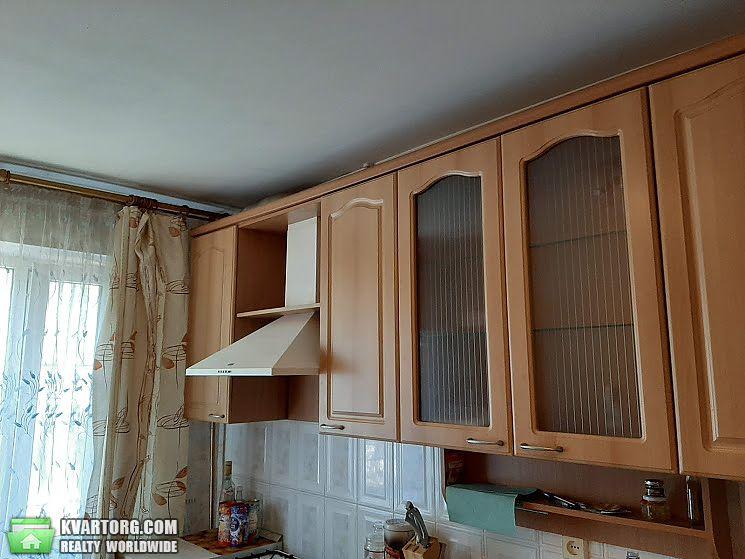 сдам 2-комнатную квартиру. Днепропетровск,  Ближняя - фото 1