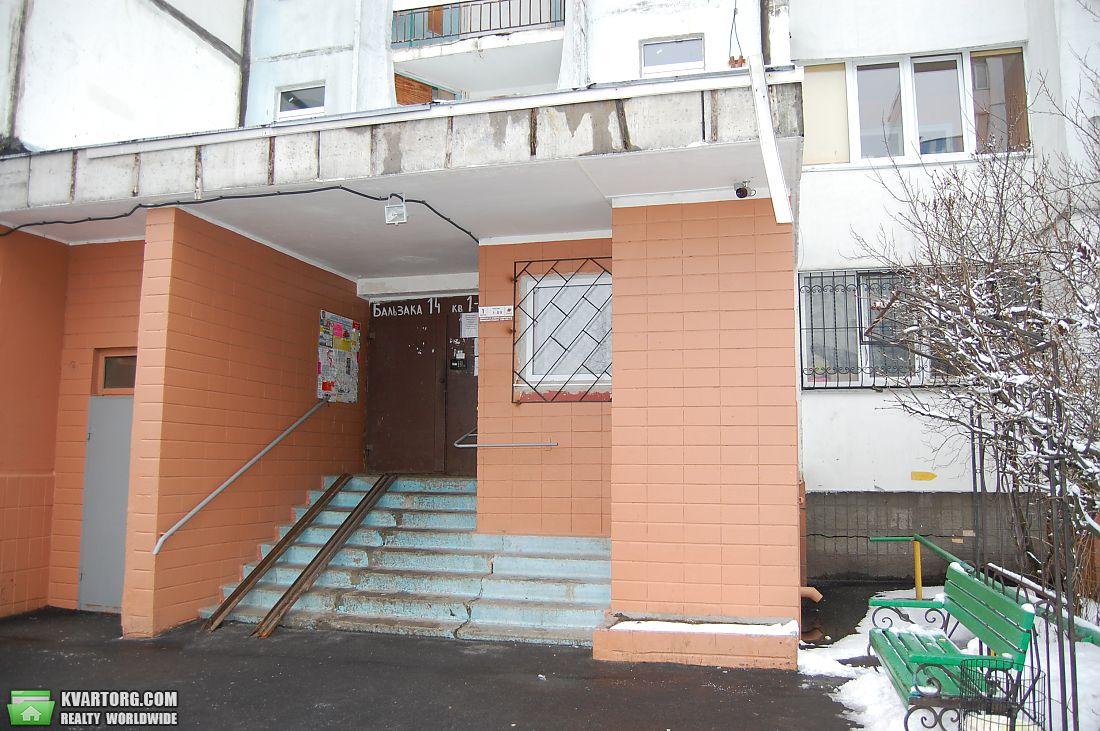 продам 4-комнатную квартиру. Киев, ул. Бальзака 14. Цена: 55000$  (ID 2056011) - Фото 10