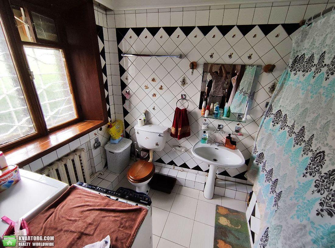 продам дом Днепропетровск, ул.Мытищинская - Фото 3