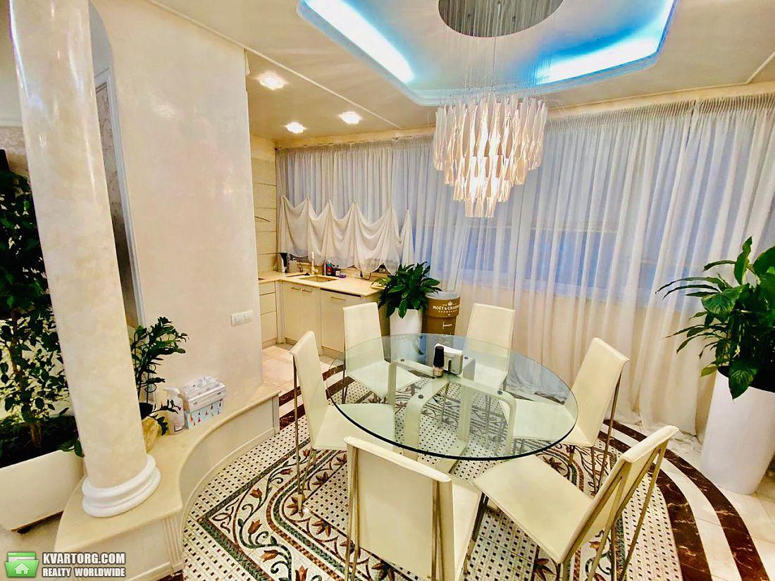 продам 3-комнатную квартиру Днепропетровск, ул.Гоголя 20б - Фото 1