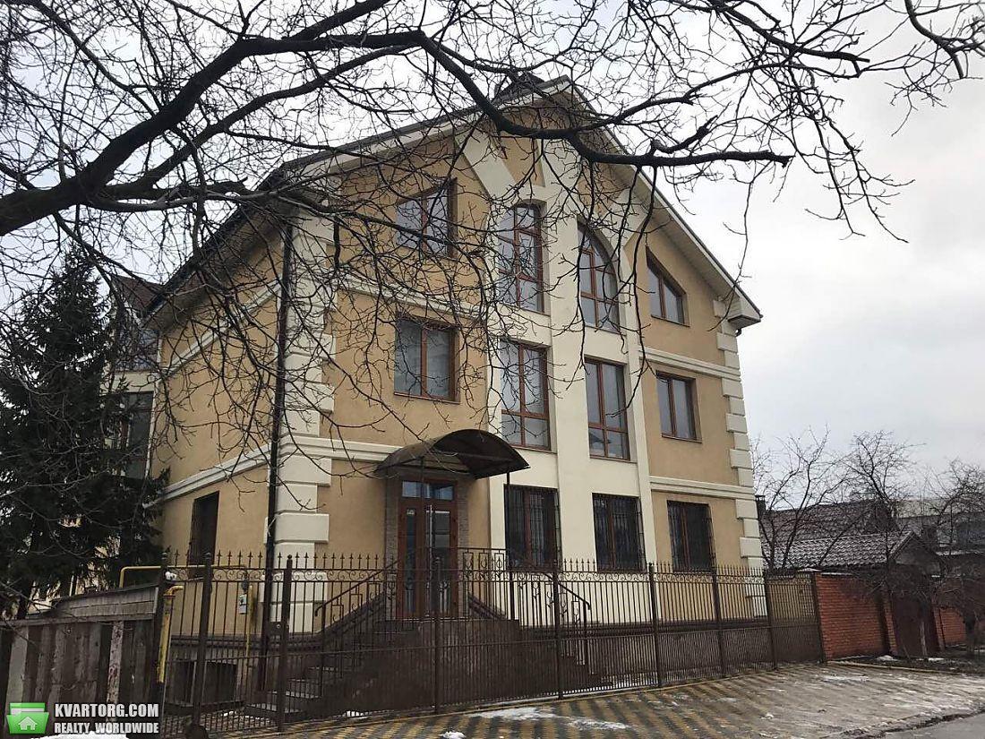 продам дом Днепропетровск, ул.Гагарина