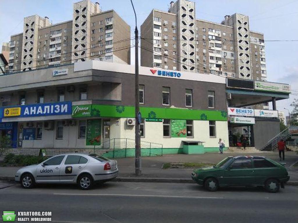 сдам помещение. Киев, ул. Мишуги 3в. Цена: 1629$  (ID 2258798) - Фото 1