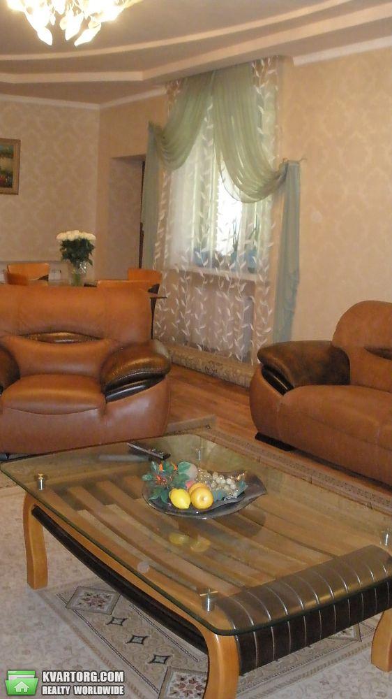 продам дом Днепропетровск, ул.царское село - Фото 4