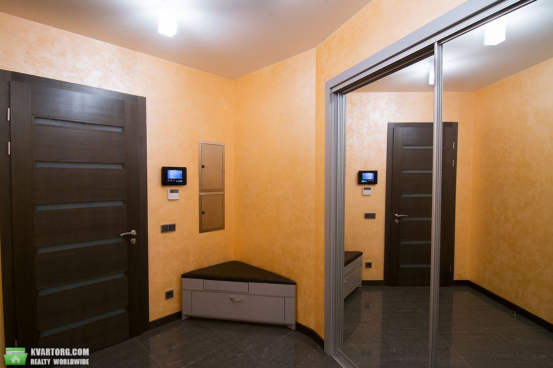 продам 2-комнатную квартиру. Киев, ул. Кудрявский спуск 3б. Цена: 140000$  (ID 1740234) - Фото 9