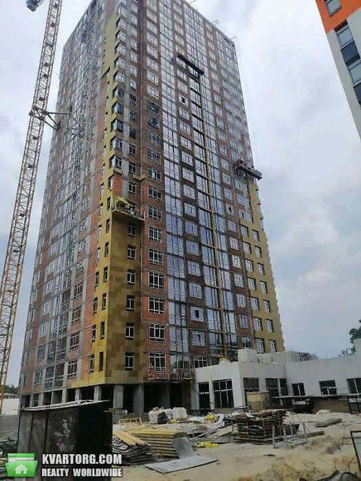 продам 1-комнатную квартиру Киев, ул. Бережанская 15в - Фото 1