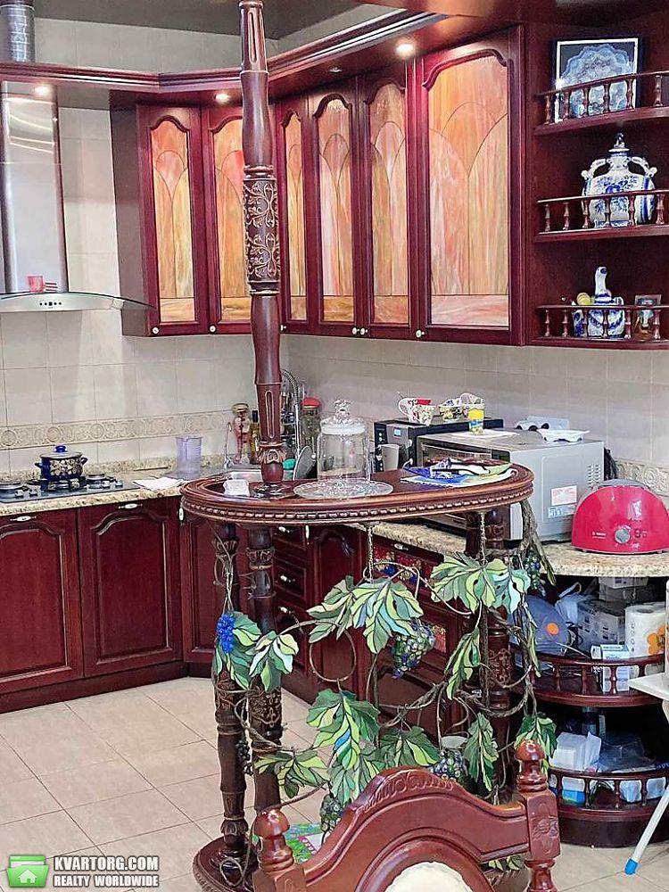 продам дом Днепропетровск, ул.Таромское - Фото 10