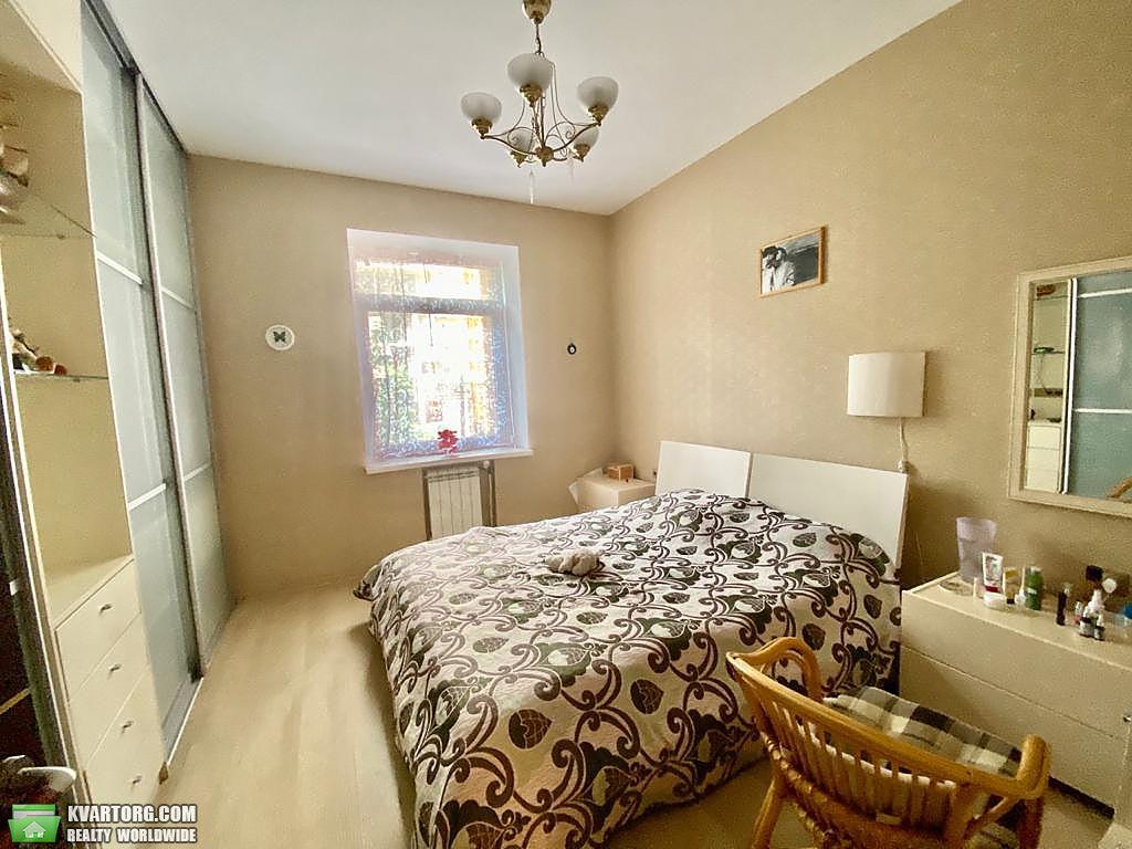 продам 3-комнатную квартиру Днепропетровск, ул.Карла Маркса 001 - Фото 2