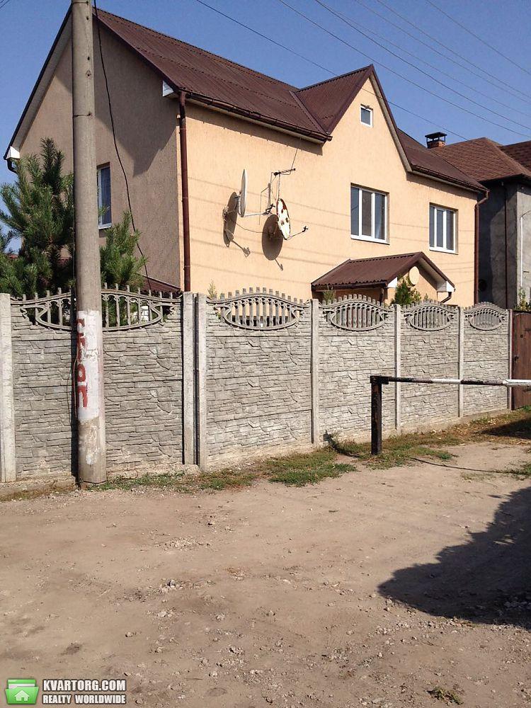 продам дом. Днепропетровск, ул.Подгородное . Цена: 40000$  (ID 2038978) - Фото 7