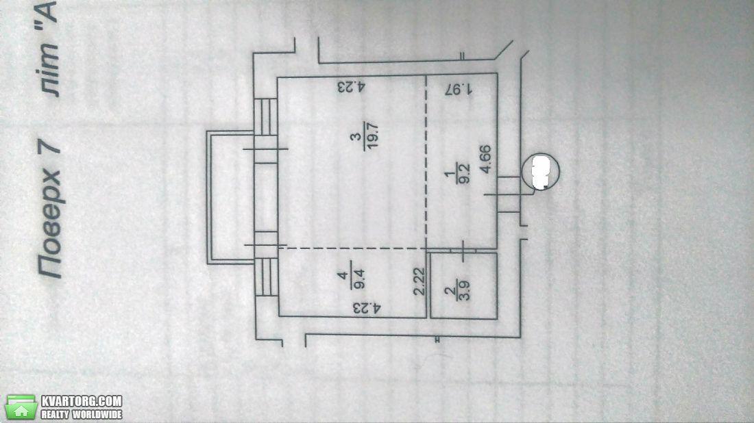 продам 1-комнатную квартиру Ирпень, ул.Университетская - Фото 5