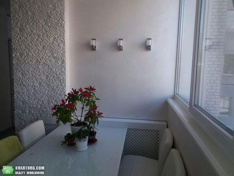 продам 3-комнатную квартиру Днепропетровск, ул.Рабочая - Фото 2