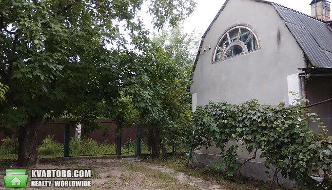 продам участок. Киев, ул. Русановские сады . Цена: 30990$  (ID 2386377) - Фото 1