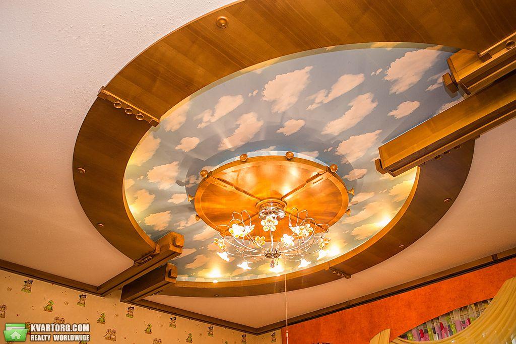 продам дом Днепропетровск, ул.центр - Фото 9