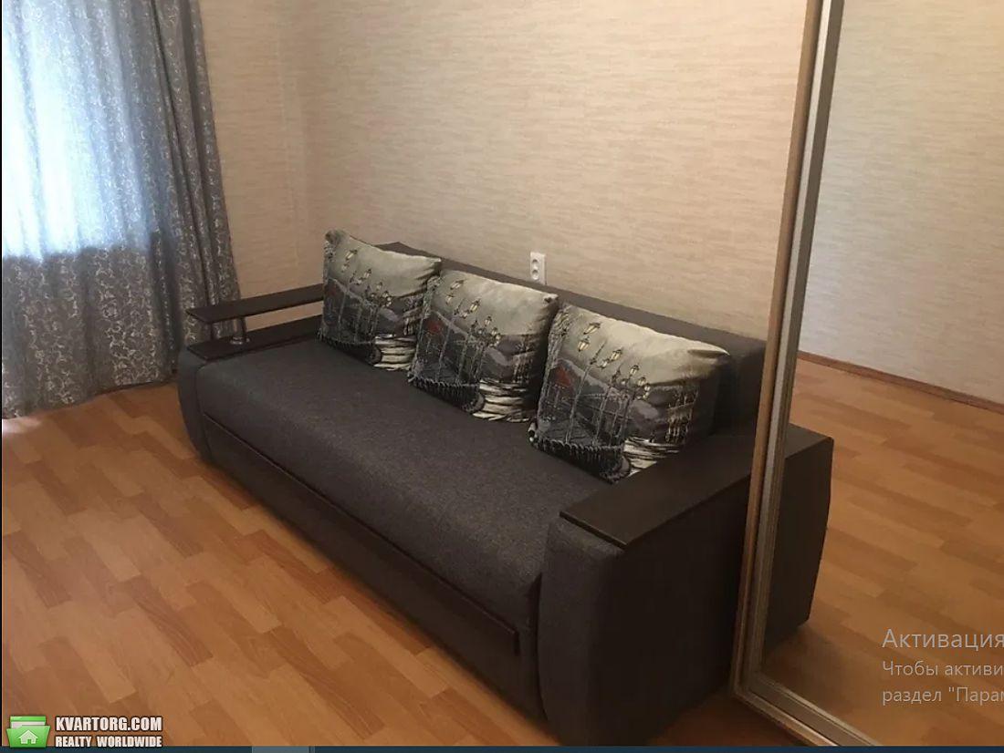 сдам 1-комнатную квартиру Киев, ул. Борщаговская 10 - Фото 7