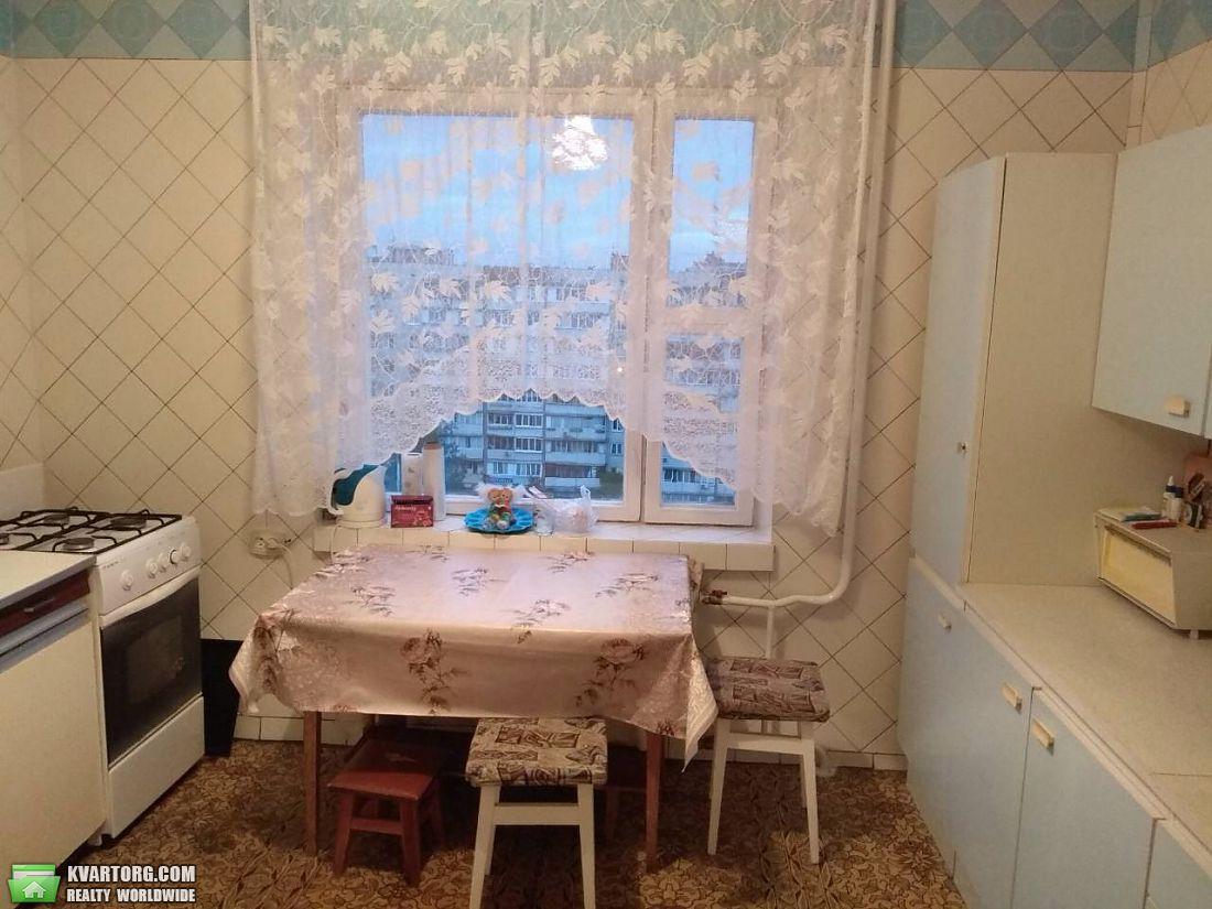 продам 3-комнатную квартиру Киев, ул. Героев Днепра 32 - Фото 1