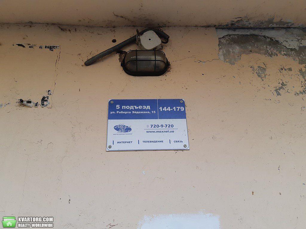 продам 2-комнатную квартиру Харьков, ул.Руслана Плоходька 15 - Фото 1
