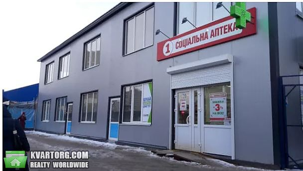 сдам офис. Киев, ул. Героев Днепра . Цена: 1450$  (ID 2217202) - Фото 2