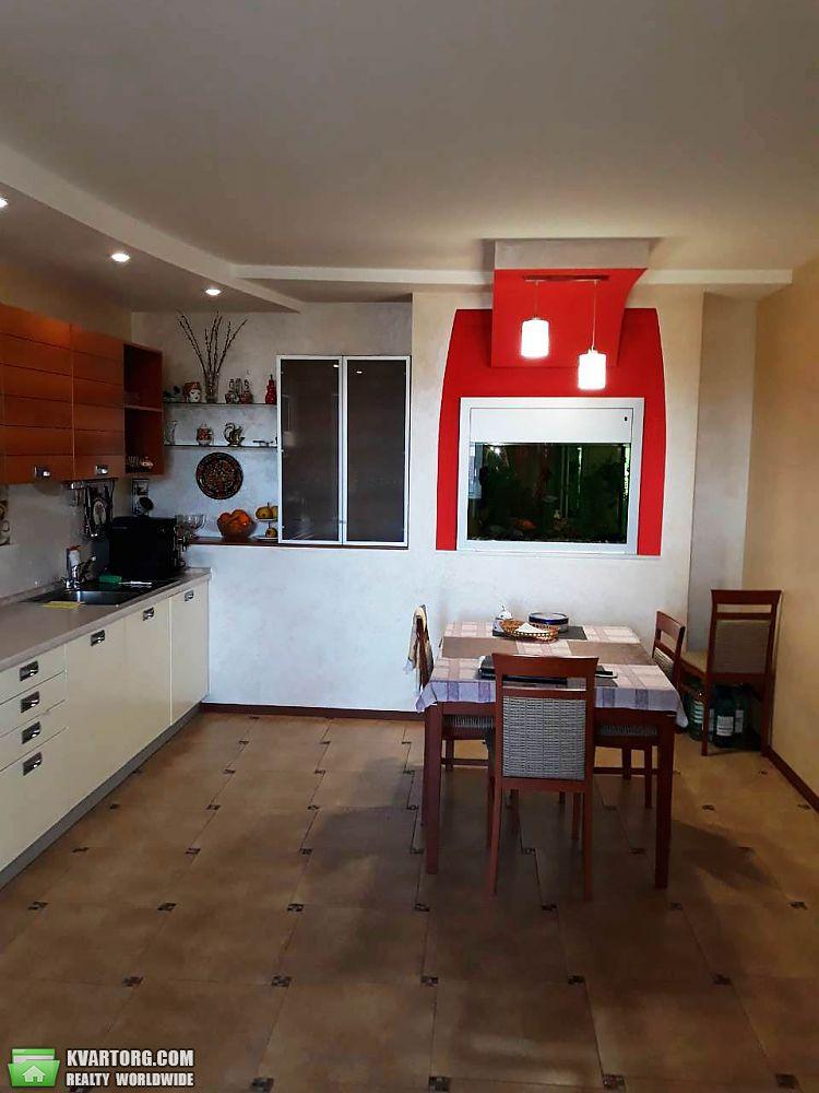продам 3-комнатную квартиру Днепропетровск, ул.Свердлова - Фото 1