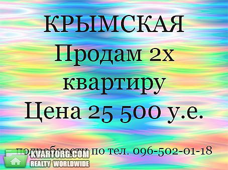 продам 2-комнатную квартиру Одесса, ул.Заболотного