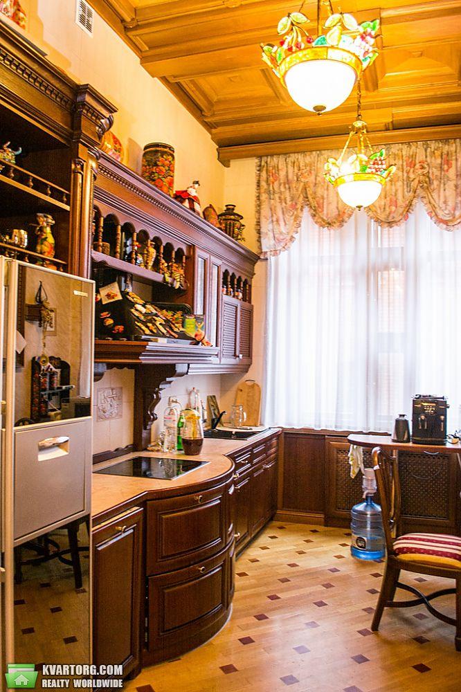 продам дом Днепропетровск, ул.центр - Фото 5