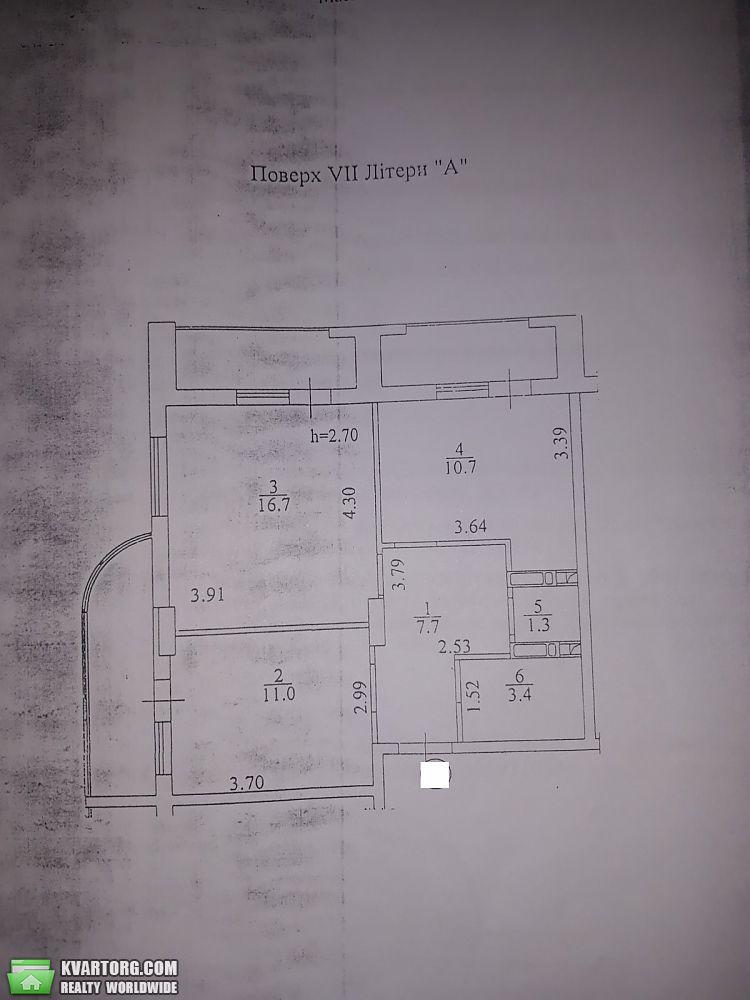 продам 2-комнатную квартиру Киев, ул.Добробутная - Фото 9