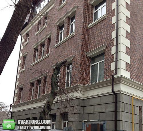 продам офис Днепропетровск, ул.комсомольская