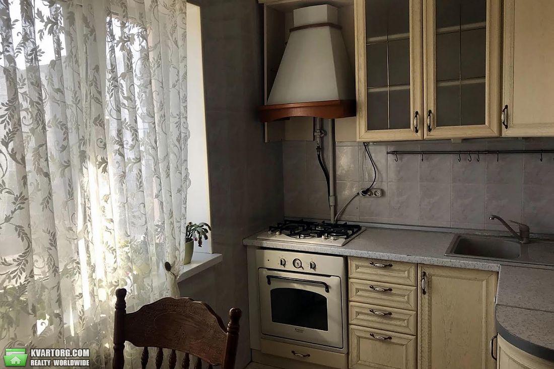 продам 3-комнатную квартиру Киев, ул. Приозерная 10в - Фото 1