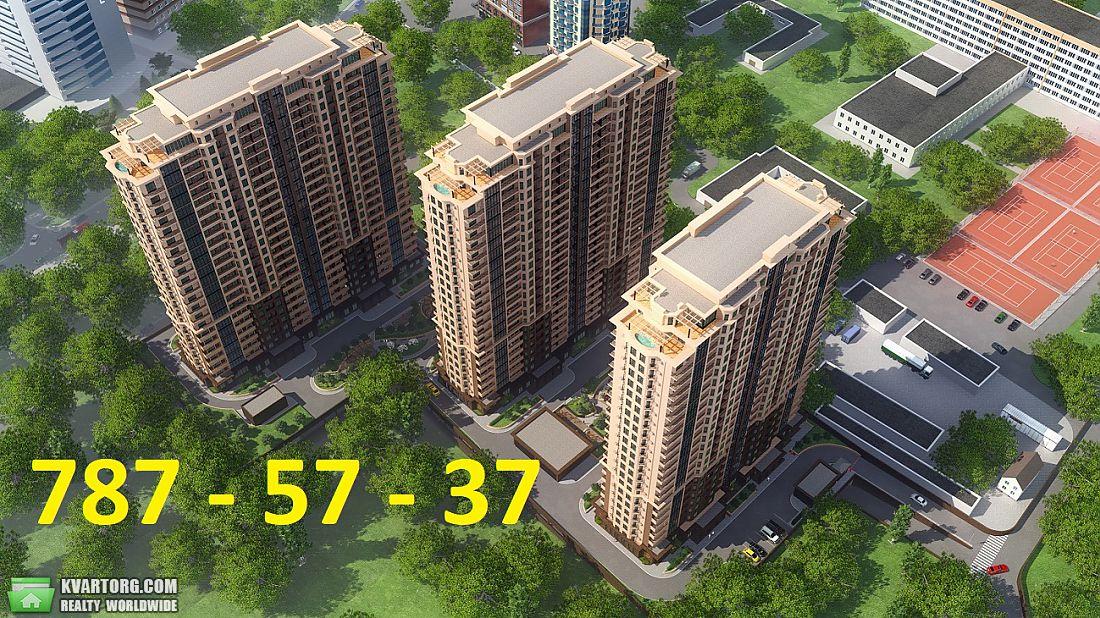 продам 3-комнатную квартиру Одесса, ул.Курортный - Фото 1
