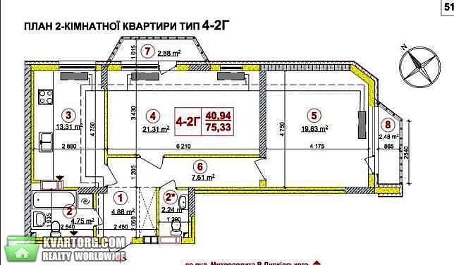 продам 2-комнатную квартиру. Киев, ул. Липковского 37г. Цена: 88000$  (ID 2000908) - Фото 4