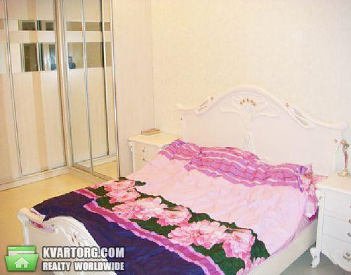продам 2-комнатную квартиру Киев, ул.Кудряшова 18 - Фото 6