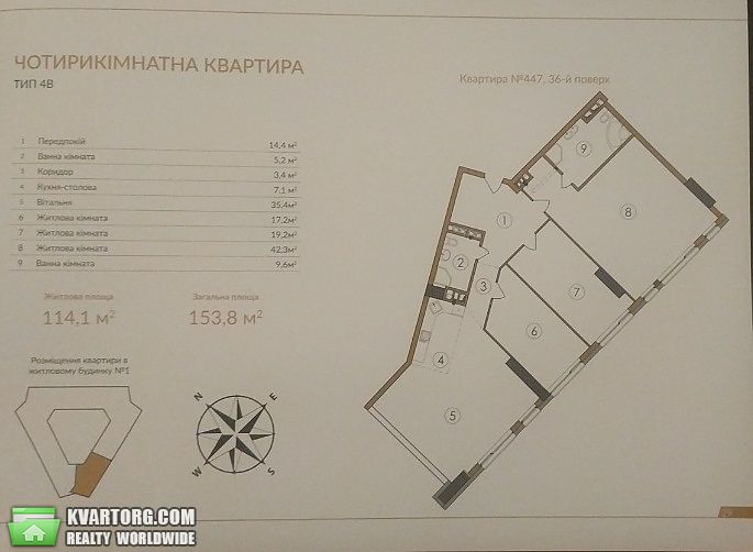 продам 3-комнатную квартиру Киев, ул. Победы пр 11 - Фото 3