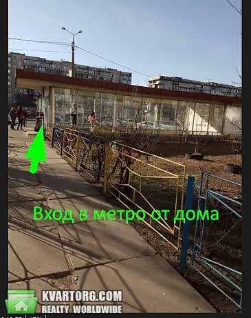 продам 3-комнатную квартиру Киев, ул. Дружбы Народов пл 1 - Фото 8