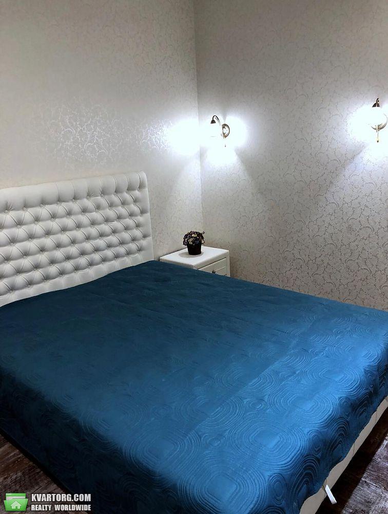 продам 2-комнатную квартиру Днепропетровск, ул.Набережная Ленина - Фото 8