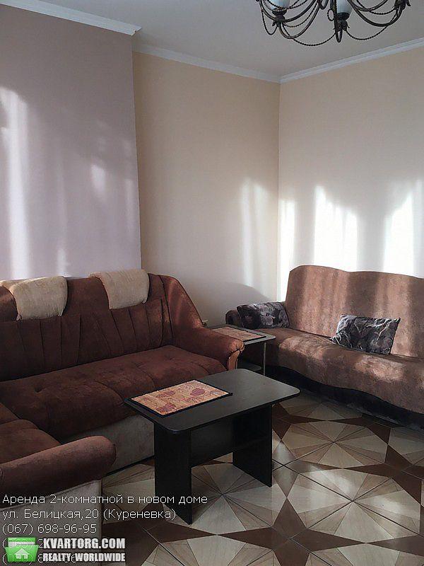 сдам 2-комнатную квартиру Киев, ул. Белицкая 20 - Фото 2