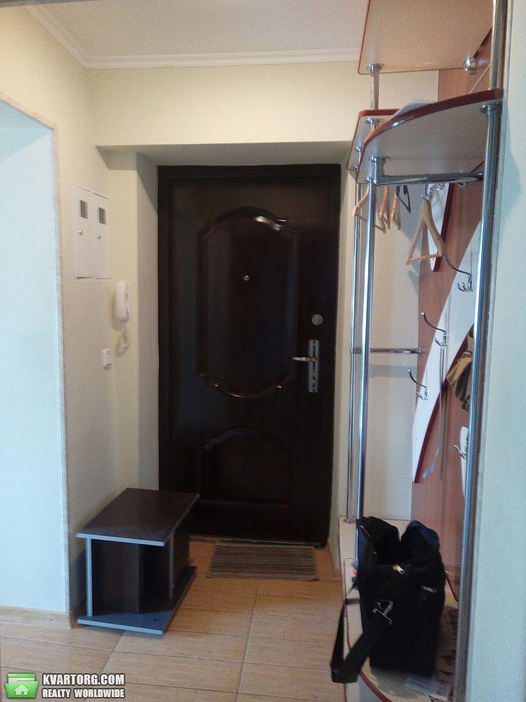 продам 4-комнатную квартиру Николаев, ул.Центр - Фото 2