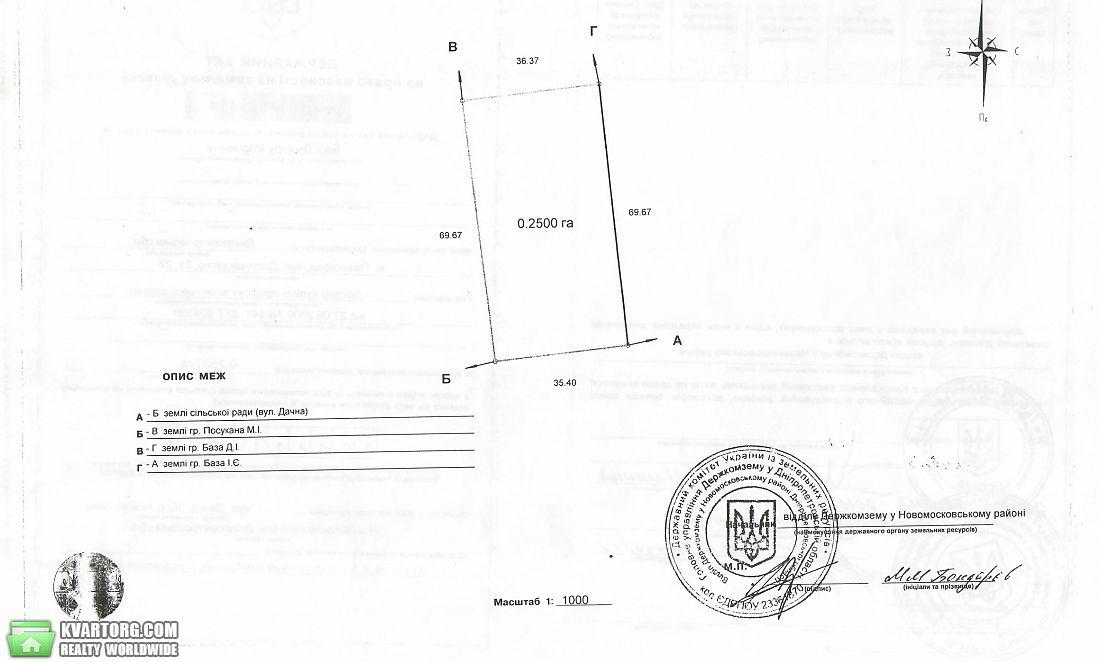 продам участок. Днепропетровск, ул.Дачная . Цена: 500$  (ID 1985723) - Фото 3